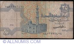 Image #1 of 25 Piastres 1985 (12. I.) - replacement note