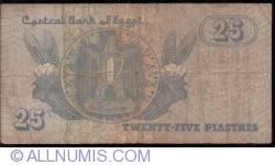 Image #2 of 25 Piastres 1985 (12. I.) - replacement note