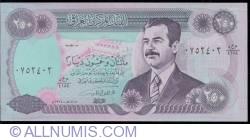 Image #1 of 250 Dinars 1995 - signature Isam Rasheed Hawaish