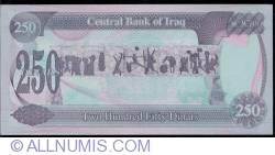 Image #2 of 250 Dinars 1995 - signature Isam Rasheed Hawaish