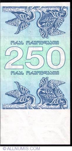 Image #2 of 250 (Laris) 1993