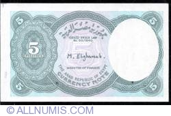 Image #2 of 5 Piastres L.1940 (1998; 1999) - error note (ink transfer)