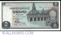 Image #1 of 5 Pounds 1978 (4. XI.) - semnătură M. Ibrahim