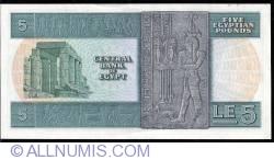 Image #2 of 5 Pounds 1978 (4. XI.) - semnătură M. Ibrahim
