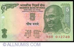 Image #1 of 5 Rupees ND (2002) - signature Dr.Bimal Jalan
