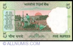 Image #2 of 5 Rupees ND (2002) - signature Dr.Bimal Jalan