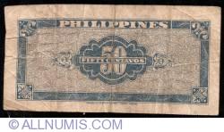 Image #2 of 50 Centavos ND (1949)