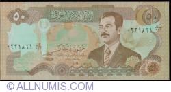 Image #1 of 50 Dinars 1994