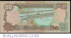 Image #2 of 50 Dinars 1994