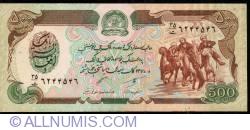 500 Afghanis 1991 (SH 1370  - ١٣٧٠)