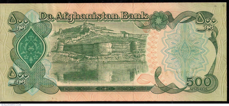 60c AFGHANISTAN 1991 UNC 500 Afghanis Banknote Paper Money Bill P