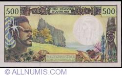 Image #2 of 500 Francs ND (2008)
