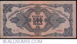 Imaginea #2 a 500 Pengo 1945 (15. V.)