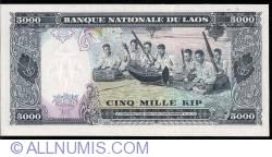 Imaginea #2 a 5,000 Kip ND (1975)