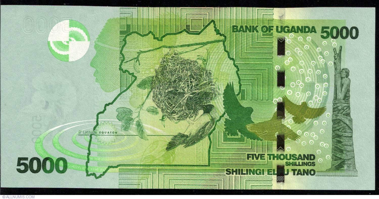 UNC Uganda P 51-5000 Shillings 2010