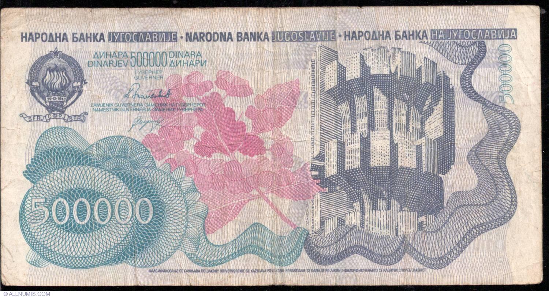 YUGOSLAVIA P 98  Uncirculated Banknotes 500000   DINARA  1989  Prefix AA