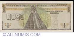 Image #2 of 1/2 Quetzal 1992 (14. II.)