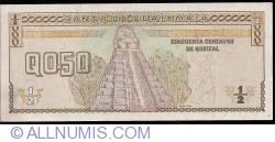 Image #2 of 1/2 Quetzal 1996 (28. VIII.)