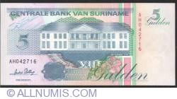 Image #1 of 5 Gulden 1996