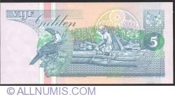 Image #2 of 5 Gulden 1996