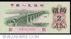 Image #1 of 2 Jiao 1962