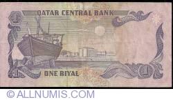 Imaginea #2 a 1 Riyal ND (1996)