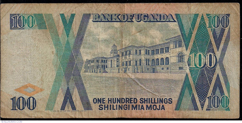Banknote set of 6 UNC Uganda 1987-98 />  5// 10// 20// 50// 100// 200 Shillings
