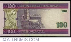 Imaginea #2 a 100 Ouguiya 2004 (28. XI.)