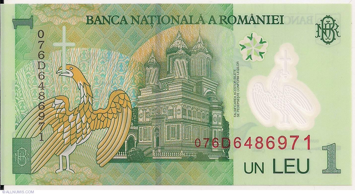 - POLYMER 1 Leu issue 2005 - ROMANIA UNC 2007