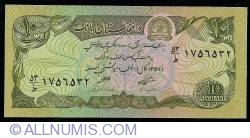 Image #1 of 10 Afghanis 1979 (SH 1358 - ١٣٥٨)