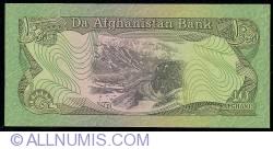 Imaginea #2 a 10 Afghanis 1979 (SH 1358 - ١٣٥٨)