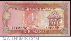 Image #1 of 1 Manat ND (1993)