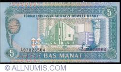 Image #1 of 5 Manat ND (1993)