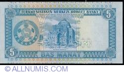 Image #2 of 5 Manat ND (1993)
