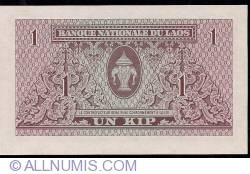 Image #2 of 1 Kip ND (1962) - Signature 4