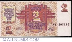 Image #1 of 2 Rubli 1992