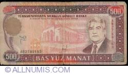 Image #1 of 500 Manat ND (1993)