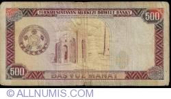 Image #2 of 500 Manat ND (1993)