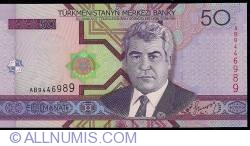 Image #1 of 50 Manat 2005