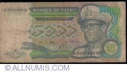Image #1 of 5,000 Zaires 1988 (20. V.)
