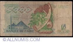 Image #2 of 5,000 Zaires 1988 (20. V.)