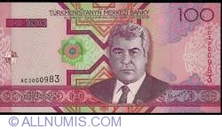 Image #1 of 100 Manat 2005