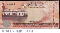 Imaginea #1 a 1/2 Dinar ND (2007)