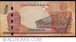 Imaginea #2 a 1/2 Dinar ND (2007)