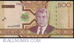 Image #1 of 500 Manat 2005