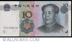 Image #1 of 10 Yuan 2005