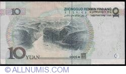 Image #2 of 10 Yuan 2005