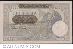 Image #1 of 100 Dinara 1941 (1. V.)