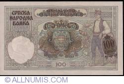 Image #2 of 100 Dinara 1941 (1. V.)