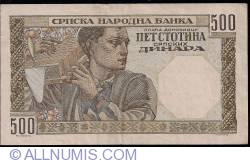 500 Dinara 1941 (1. XI.)